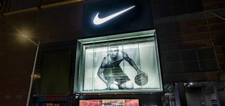 Nike opens latest store concept: Nike Rise